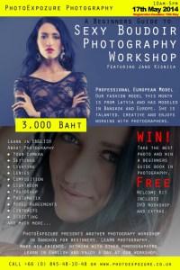 Workshop Poster 3a (Medium)